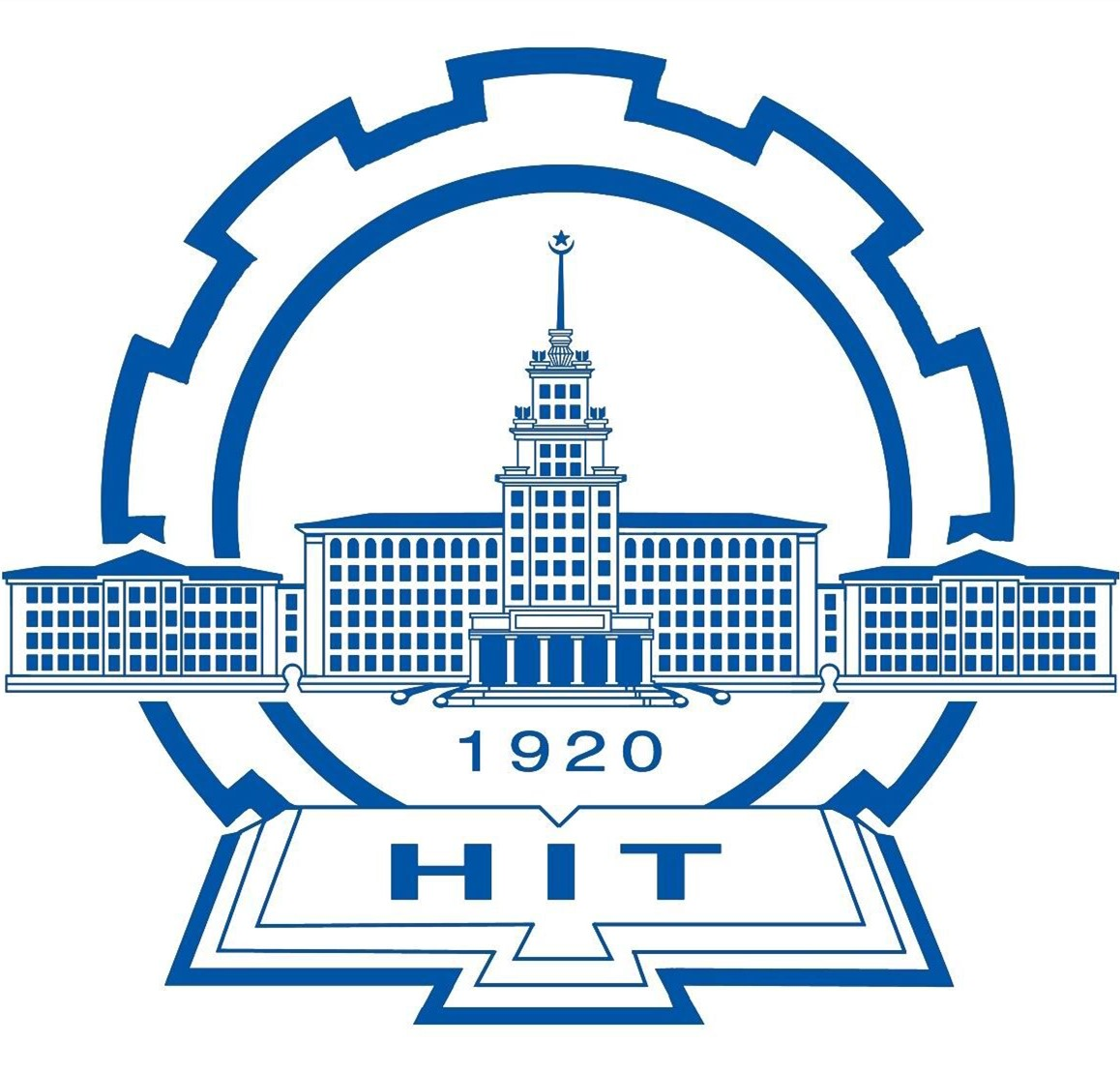 Harbin Institute of Technology
